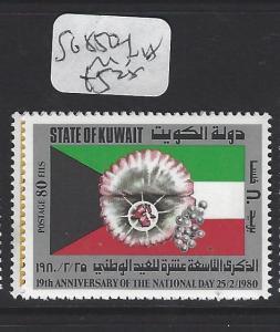 KUWAIT (P1706B)    SG 850-1  NATIONAL DAY      MNH