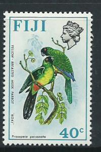 Fiji   QEII SG 447  MUH