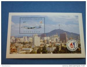 Scotland Bernera Island Philatelic Exhibition Seoul´96 Stamp