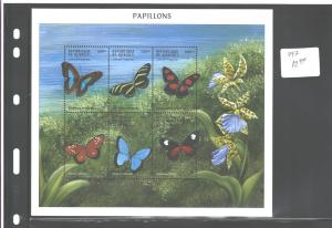 DJIBOUTI 2000 BUTTERFLIES Sheet of 6 #797 & MS#798-799 MNH