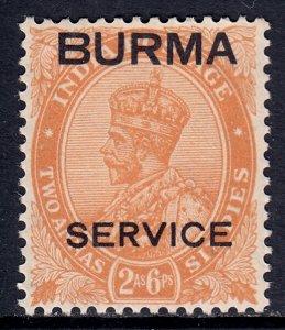 Burma (Myanmar) - Scott #O6 - MH - Pencil on reverse - SCV $12.00