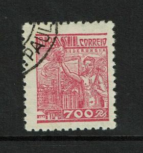 Brazil SC# 580 Used / Wmk 267 - S7153