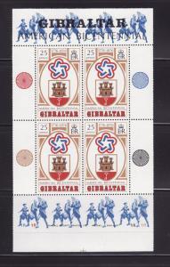 Gibraltar 329a Set MNH American Bicentennial (A)
