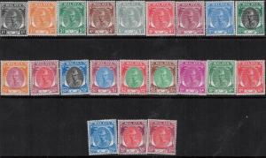 Malaya-Kelantan 1951 SC 50-70 MNH SCV$ 214.85 Set