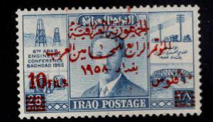 IRAQ Scott  227 MH* 1958 Arab Lawyer conference overprint