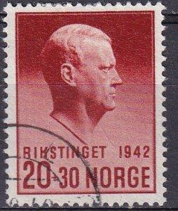Norway #B27 F-VF Used CV $7.50 (Z8860)