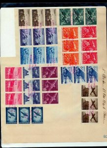 BULGARIA 1939/41 Parcel Post Thrace Aviation SPECIMEN Mauritanie Collection(FY57