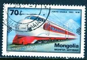 Mongolia; 1979; Sc. # 1084; O/Used Single Stamp