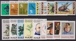 MAURITIUS 1982 4 different commem sets MNH..................................4906