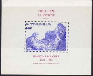 Rwanda 787 MNH Christmas, Art, Nativity, Francois Boucher