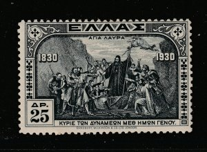Greece the MH 25d from the 1930 Independence set