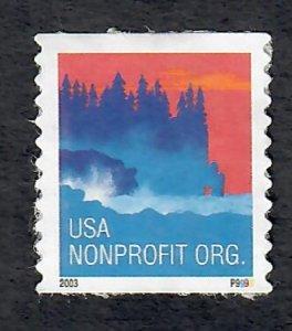 US #3874a Sea Coast Used PNC Single Plate #P9999