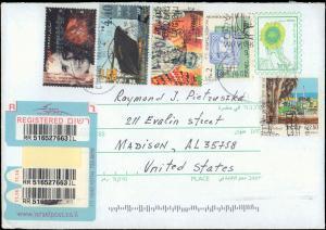 Israel, Postal Stationery