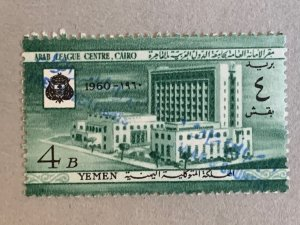 Yemen Kingdom 1964 violet handstamp on Arab League, MNH. Mi 86b, CV €100.00.