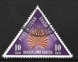 Federation of Malaya 105: 10s Palmyra Leaf, used, F-VF