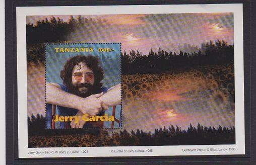 TANZANIA  STAMPS MNH OFJERRY GARCIA #1413 .LOT#443