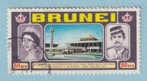 BRUNEI 179  USED - NO FAULTS EXTRA FINE !