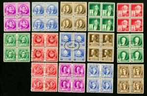 US Stamps # 859-893 VF Set of 35 Blocks of 4 Used