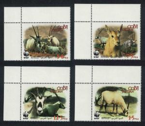Jordan WWF Arabian Oryx 4v Top Left Corners SG#2088-2091 MI#1858-1861 SC#A363