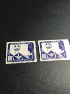 Philippines #637&637a Mint VF-NH 1957 Girl Scouts perf. & imperf
