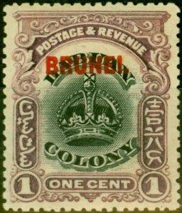Brunei 1906 1c Black & Purple SG11 Fine Mtd Mint