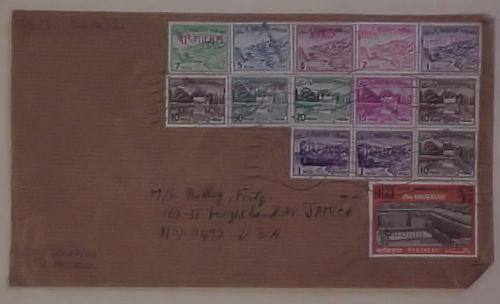 BANGLADESH  13 OVERPRINTS  ON FRONT ONLY 1972 MIXED ENGLISH
