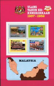 Malaysia #243b 25th Anniversary of Independence MNH
