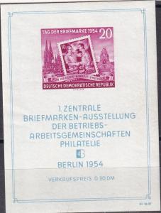 DDR #226a MNH CV $40.00 (A19142)