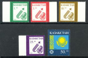 KAZAKHSTAN 1993 FLAG, Space Ship and Yurt Set Scott No. 22-26 MNH