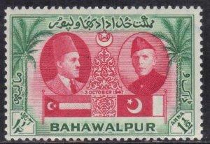 BAHAWALPUR,PAKISTAN SC# 17 **MNH** 1948 1 1/2a    SEE SCAN