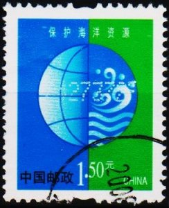 China. 2002 1y50 S.G.4673 Fine Used
