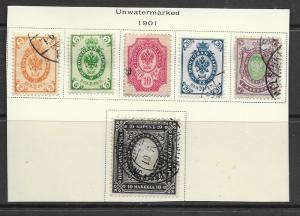 Finland 64-9 complete set, used & MH, see description f. 2018 CV $374.75