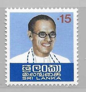 Sri Lanka 486 Bandaranaike single MNH