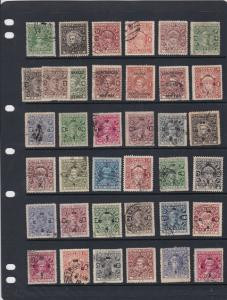 India States Cochin Stamps Ref 33174