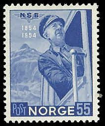 Norway - 333 - Unused - SCV-1.75