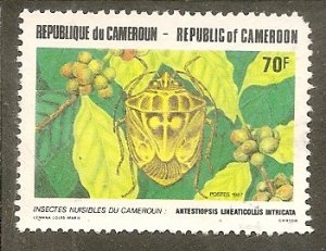 Cameroun   Scott 836    Insect    Used