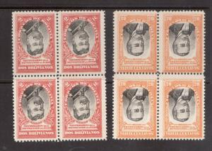 Bolivia #81 - #81 Mint Inverted Center Blocks Variety **With Certificate**