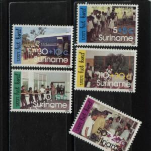 1986 Suriname Childrens Charities B346-50 MNH