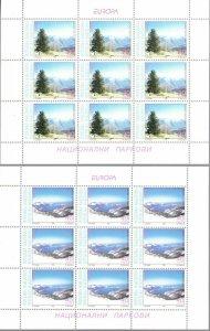 1999 Europa Cept Macedonia 2 Mini-Sheets 9 Val' Parks Natural' MNH