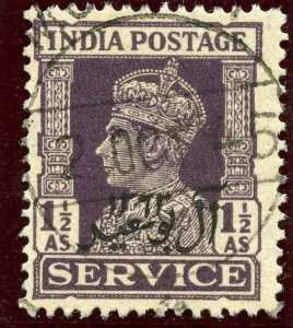 Muscat 1944 KGVI Official 1½a dull violet very fine used. SG O5. Sc O5.
