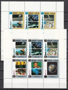 Sharjah, Mi cat. 696-705 A. #3 History of Space, on 2 sheets.