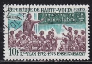 Burkina Faso 275 Five-Year Plan 1972