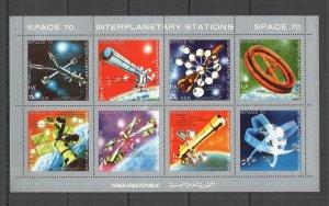 NW0121 1970 YEMEN INTERPLANETARY STATIONS #1174-1180 !!! 1SH MNH
