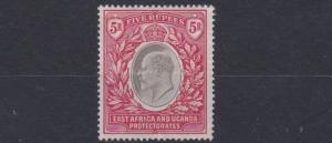 BRITISH EAST AFRICA  1903  S G 13  5R  GREY & RED  MH  C £170 LIGHT GUM WRINKLES