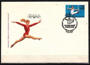 Russia, Scott cat. 5552. European Gymnastics issue. First day cover.