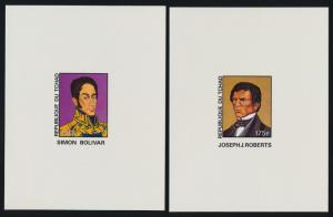 Chad 330-4 Deluxe Sheets MNH - Simon Bolivar, Charles De Gaulle, King Baudouin