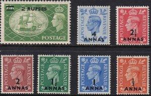 Sc# 35 / 41 Oman 1951 KGVI surcharge O/P complete set MNH CV $67.20