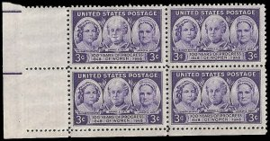 US - 959 - Block - MNH - SCV-1.00
