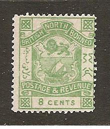 North Borneo  Scott #42  Mint H Scott CV $25.00