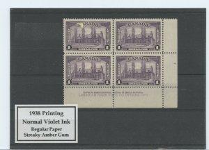 #245 Chateau de Ramezay LR Plate #1, 2xVFMNH, 2xMLH Cat $550 Canada mint
